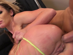 A skinny bitch in her skimpy lingerie is feeling some anal sex
