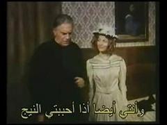 アラブ, 女