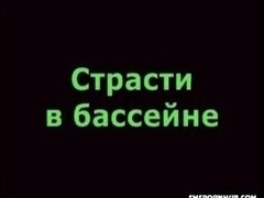 Russian Orgy2