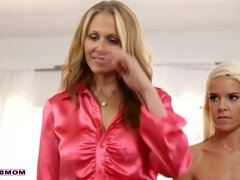 Mommy Julia Ann Is Watching
